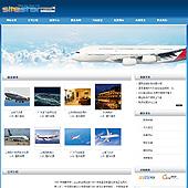 企业网站-票务A15