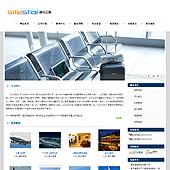 企业网站-票务A31