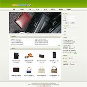 企业网站-皮具A16