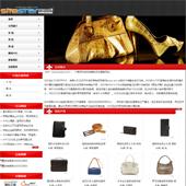 企业网站-皮具A8