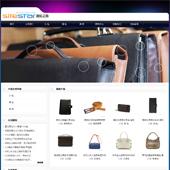 企业网站-皮具A9