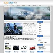 企业网站-汽车A12