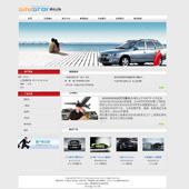 企业网站-汽车A18