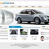 企业网站-汽车A24