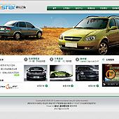 企业网站-汽车A30