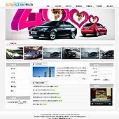 企业网站-汽车A31