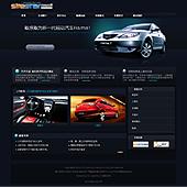 企业网站-汽车A32