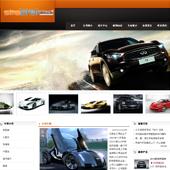 企业网站-汽车A36