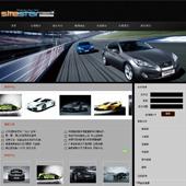 企业网站-汽车A40