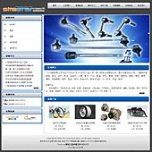 企业网站-汽配A2