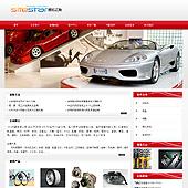 企业网站-汽配A3