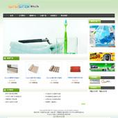 企业网站-日用百货A10