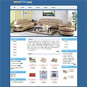 企业网站-日用百货A17