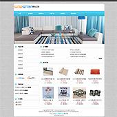 企业网站-日用百货A18