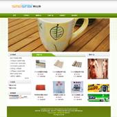 企业网站-日用百货A5