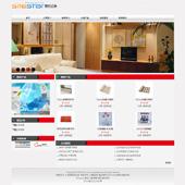 企业网站-日用百货A8