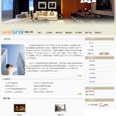 企业网站-设计A1