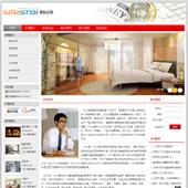 企业网站-设计A10