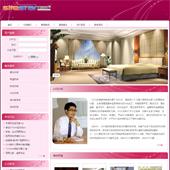 企业网站-设计A12
