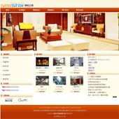 企业网站-设计A15