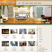 企业网站-设计A16