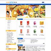 企业网站-食品A11