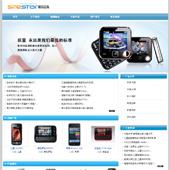 企业网站-手机A25