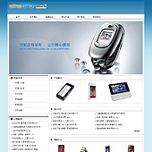 企业网站-手机A37