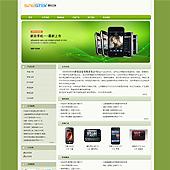 企业网站-手机A55