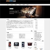 企业网站-手机A56