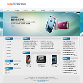 企业网站-手机A57