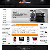 企业网站-手机A62