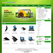 企业网站-数码A29