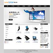 企业网站-数码A30