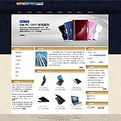 企业网站-数码A51