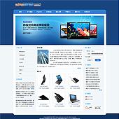 企业网站-数码A60