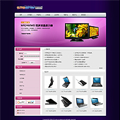 企业网站-数码A65