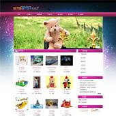 企业网站-玩具A11