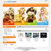 企业网站-玩具A17