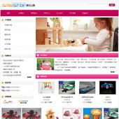 企业网站-玩具A18