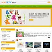 企业网站-玩具A19