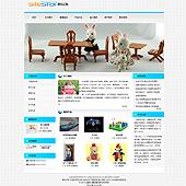 企业网站-玩具A28