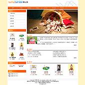 企业网站-玩具A33