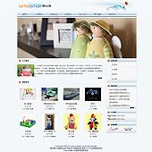 企业网站-玩具A42
