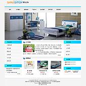 企业网站-玩具A50
