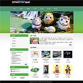 企业网站-玩具A52