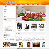 企业网站-文化A15