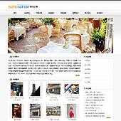 企业网站-文化A16