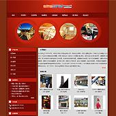 企业网站-文化A8