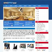 企业网站-文化A9